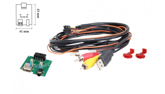 RTA 005.404-0 USB cable kit for specific vehicles , Kia USB 2.0 + AUX connector L = 68cm